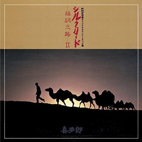 Silk Road: Sichuu No Michi