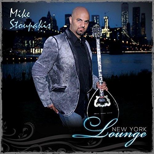 New York Lounge