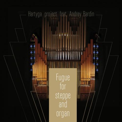 Fugue for Steppe with Organ