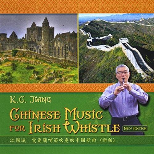 Chinese Music for Irish Whistle