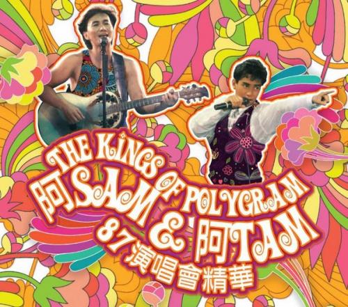 Kings of Polygram