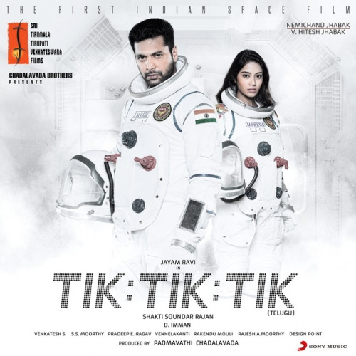 Tik Tik Tik [Original Motion Picture Soundtrack]