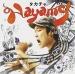 Nayamy