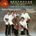 Beethoven: The Early String Quartets Op. 18 Nos. 1-6