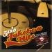 50's Jukebox Hits [Camden]